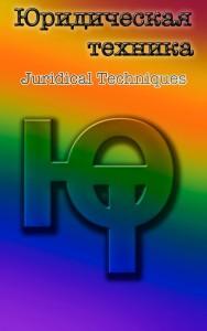 mag_jurtech-640x1024-188x300