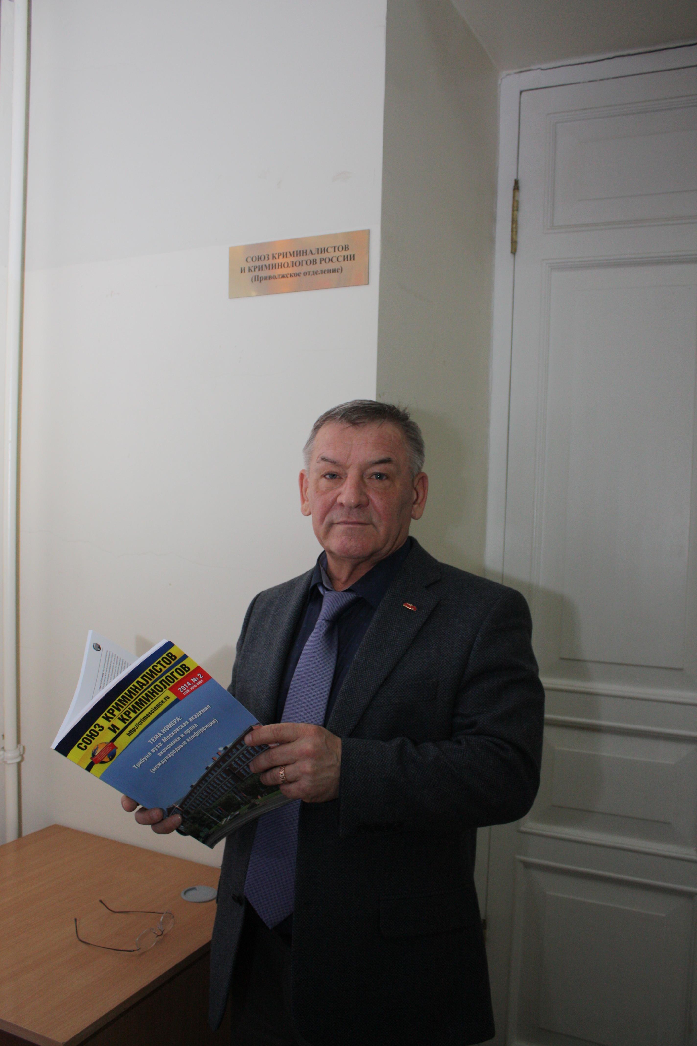 Криминолог и специалист уголовно-исполнительного права Халилов Рафик Нуруллович