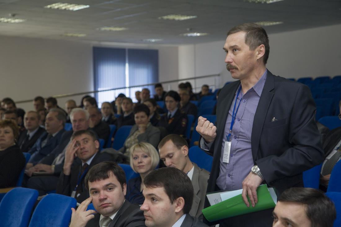 III Всероссийская научно-практическая конференция Криминалистика и судебно-э