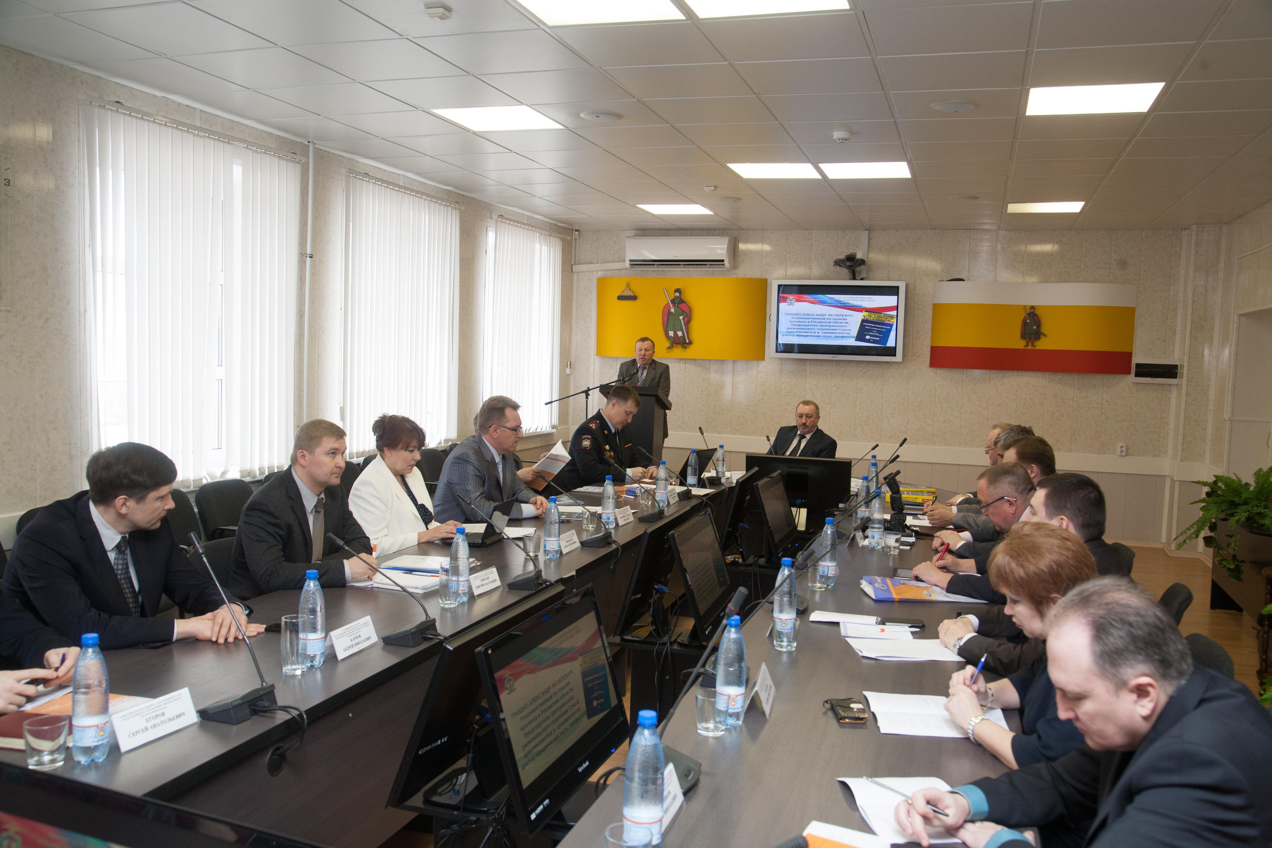 Заседание в Рязанском филиале Московского университета МВД