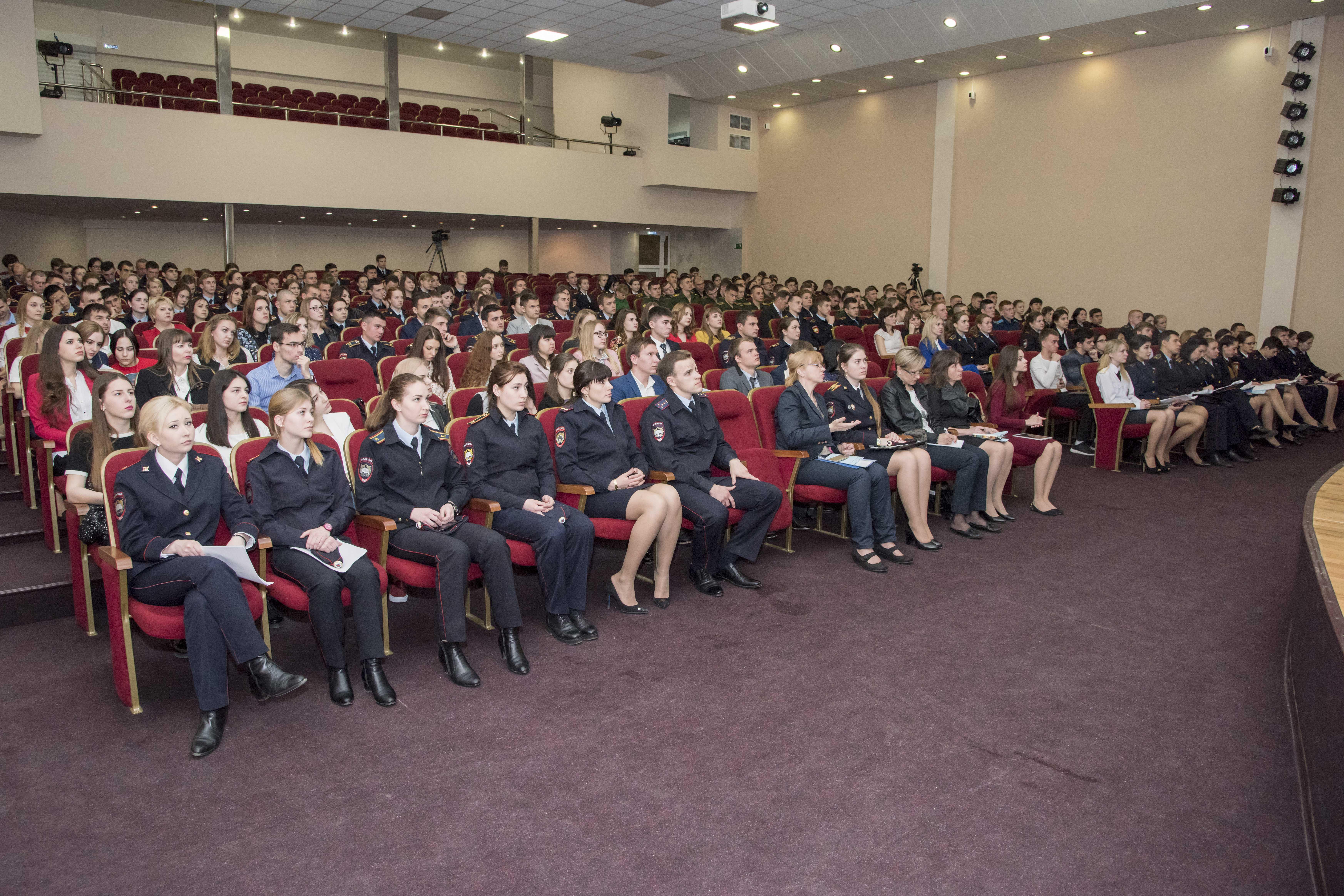 Отчет о проведении v Международной научно практической конференции  004