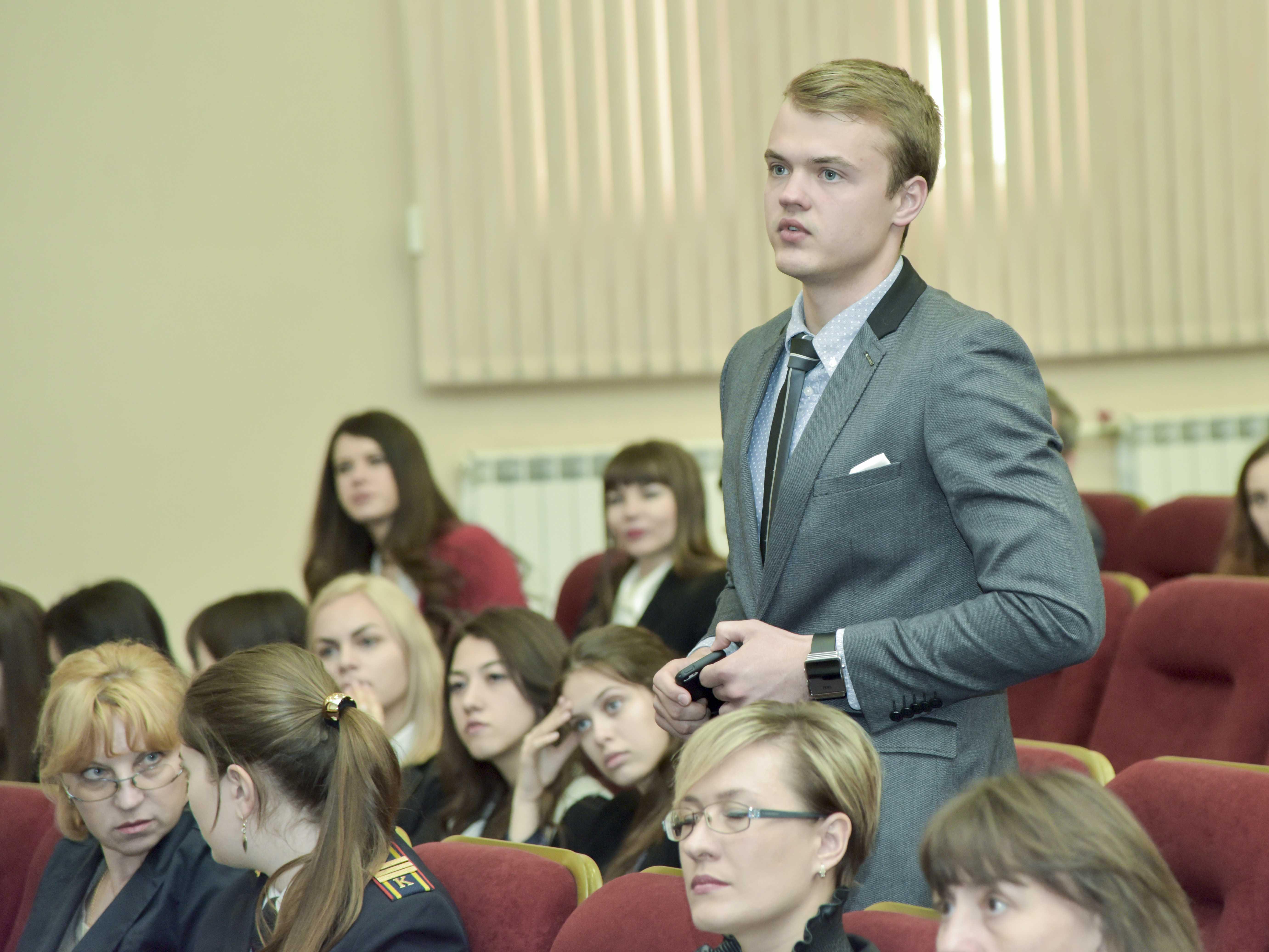 Отчет о проведении v Международной научно практической конференции  007