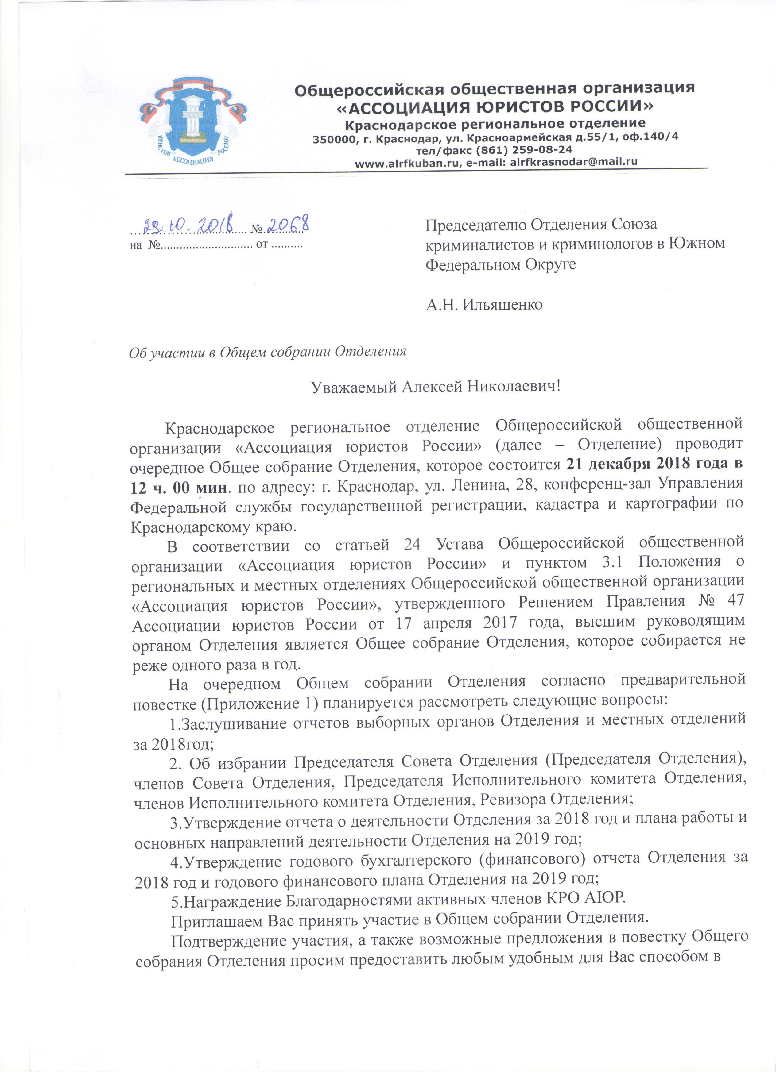 Ильяшенко 1