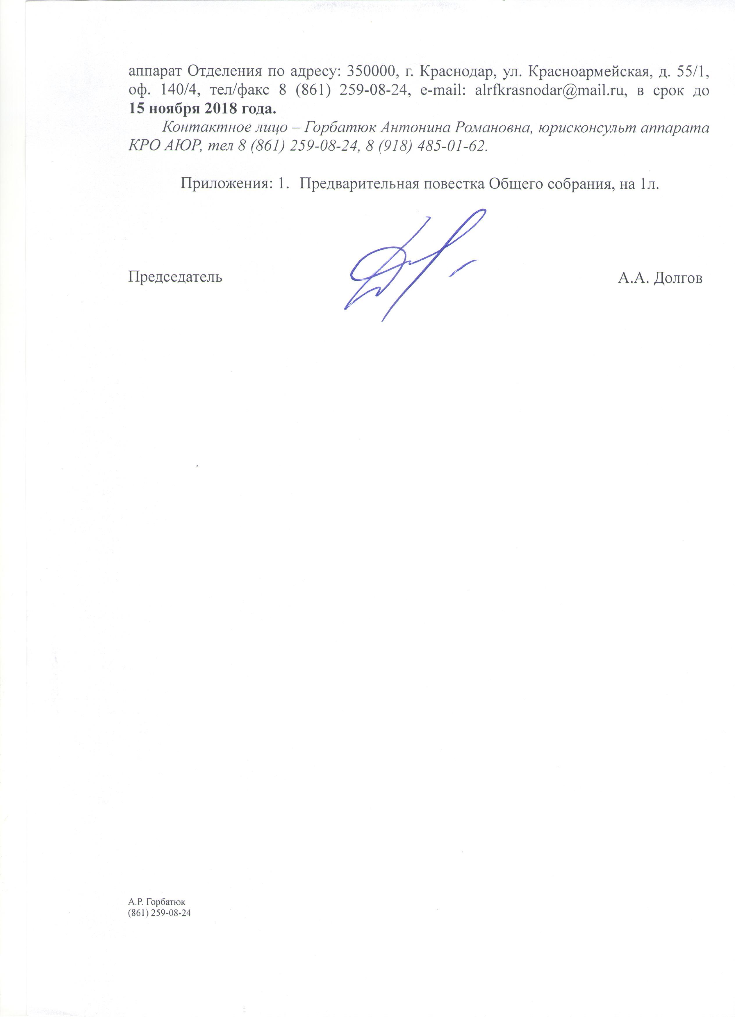 Ильяшенко 2
