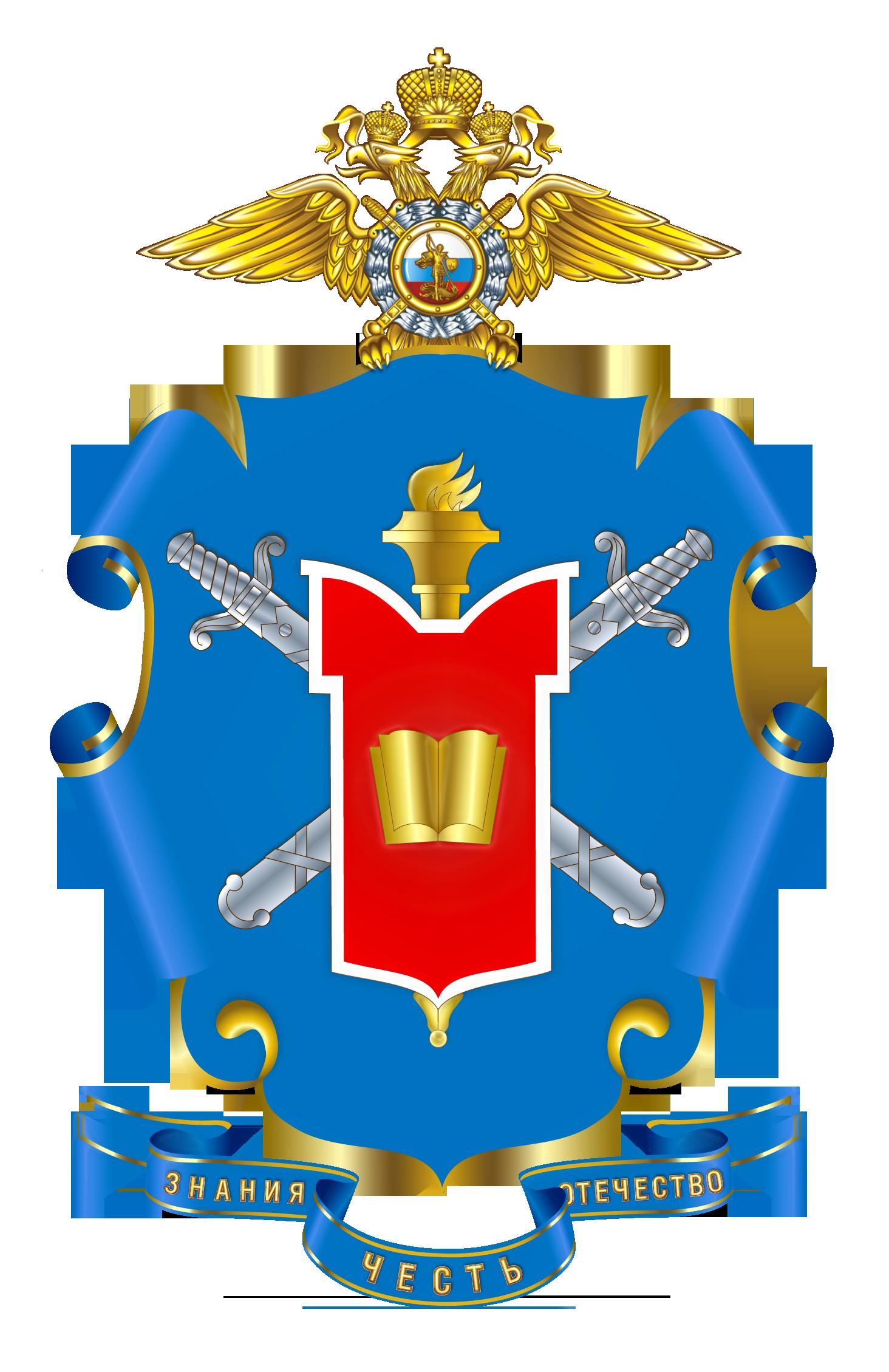 Университет МВД