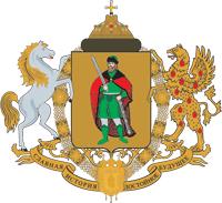 герб-рязани