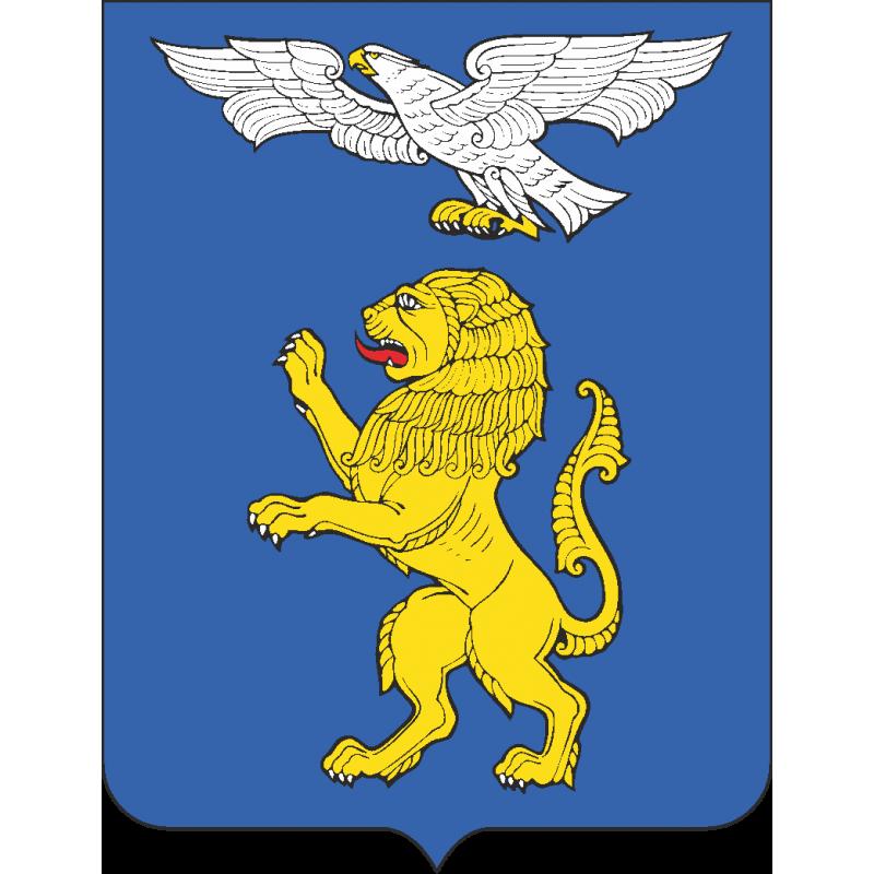 gerb-goroda-belgorod