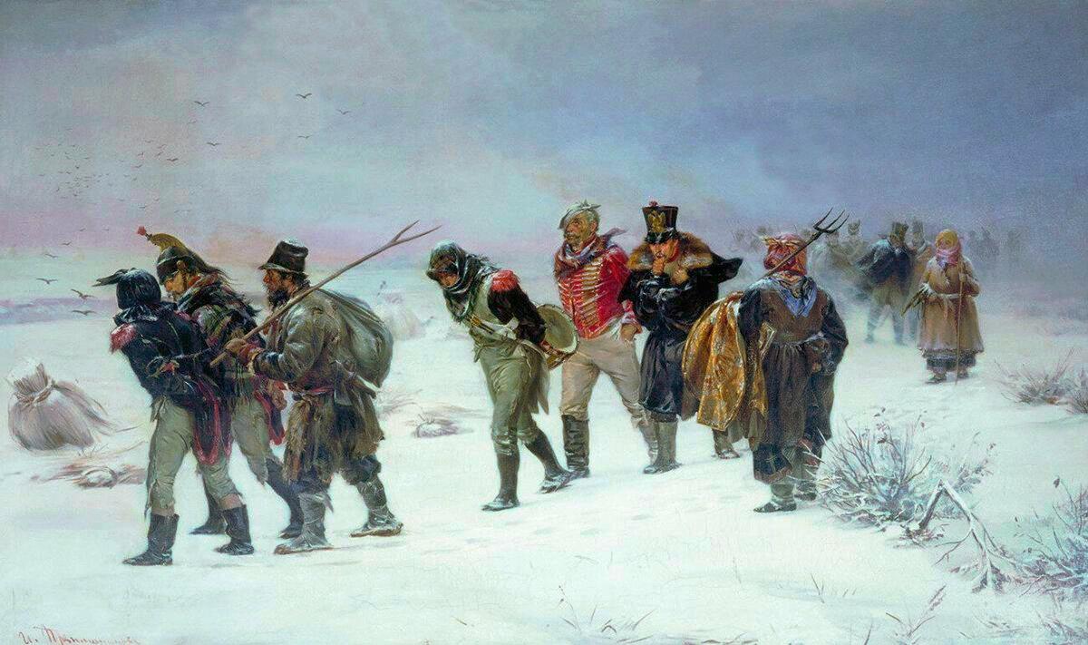 24 июня 1812 года Начало Отечественной войны