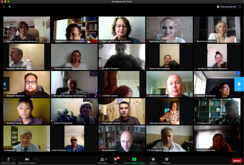 Снимок экрана 2020-09-08 в 14.07.48