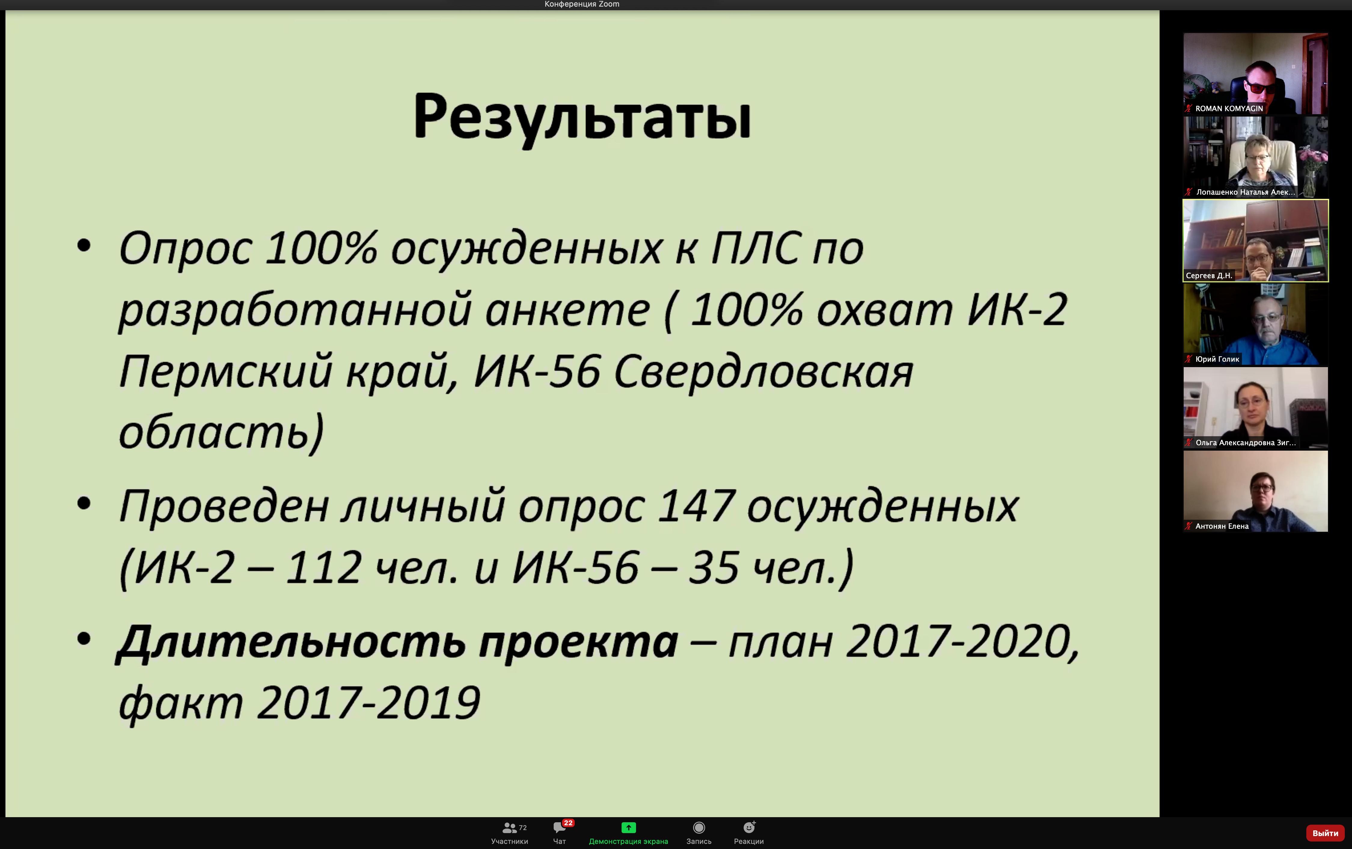 Снимок экрана 2020-09-24 в 16.33.05