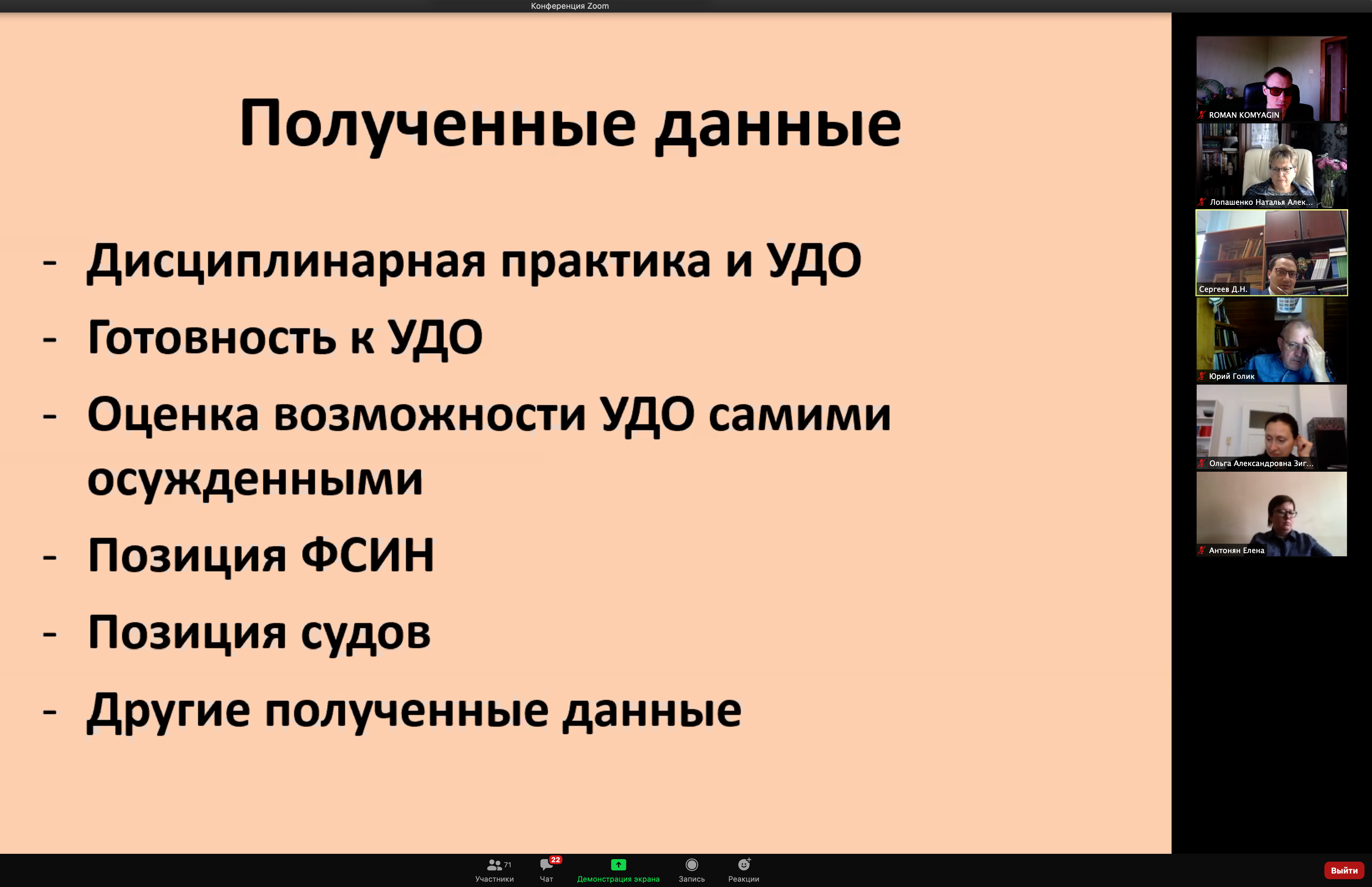 Снимок экрана 2020-09-24 в 16.51.51