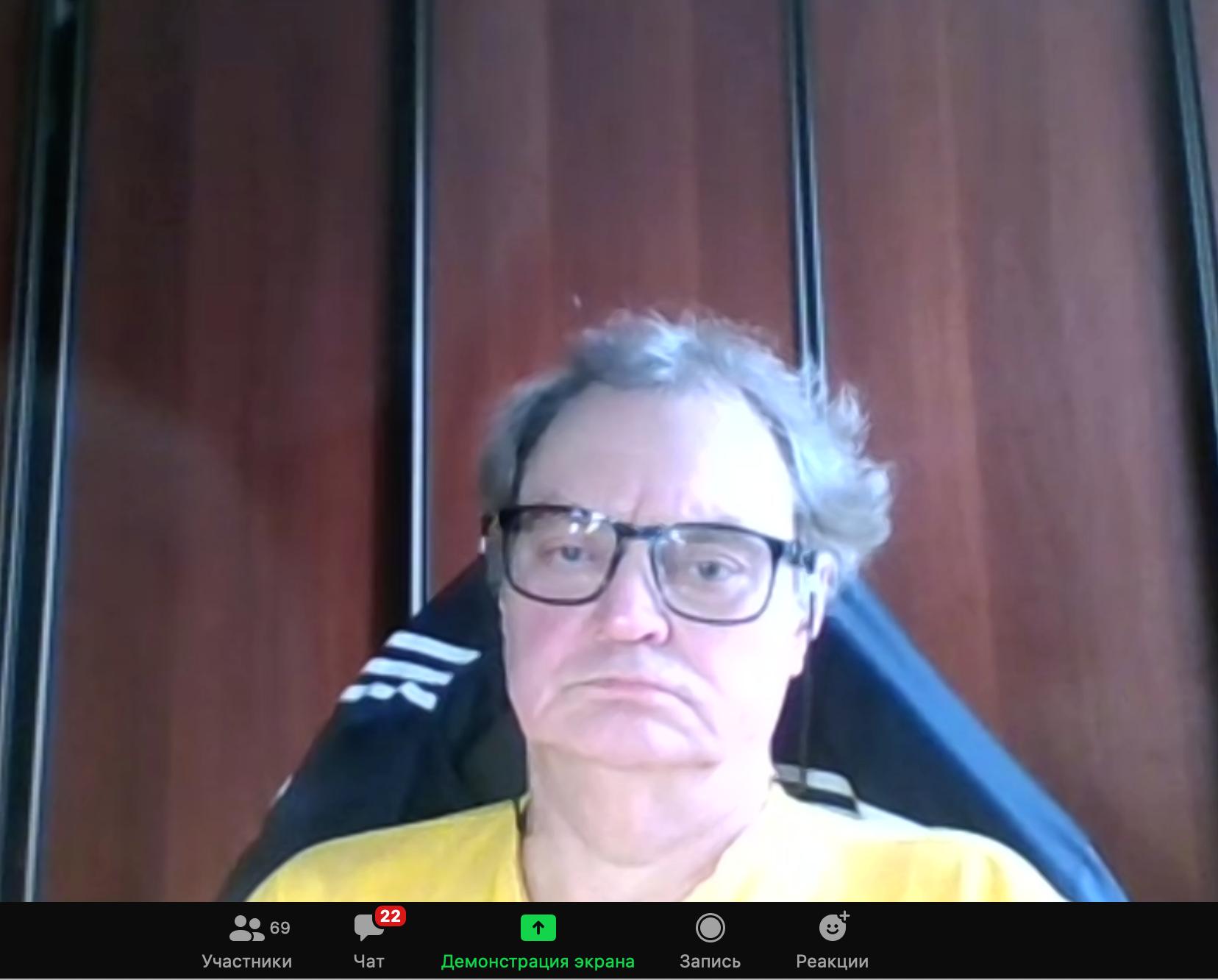 Снимок экрана 2020-09-24 в 17.12.28