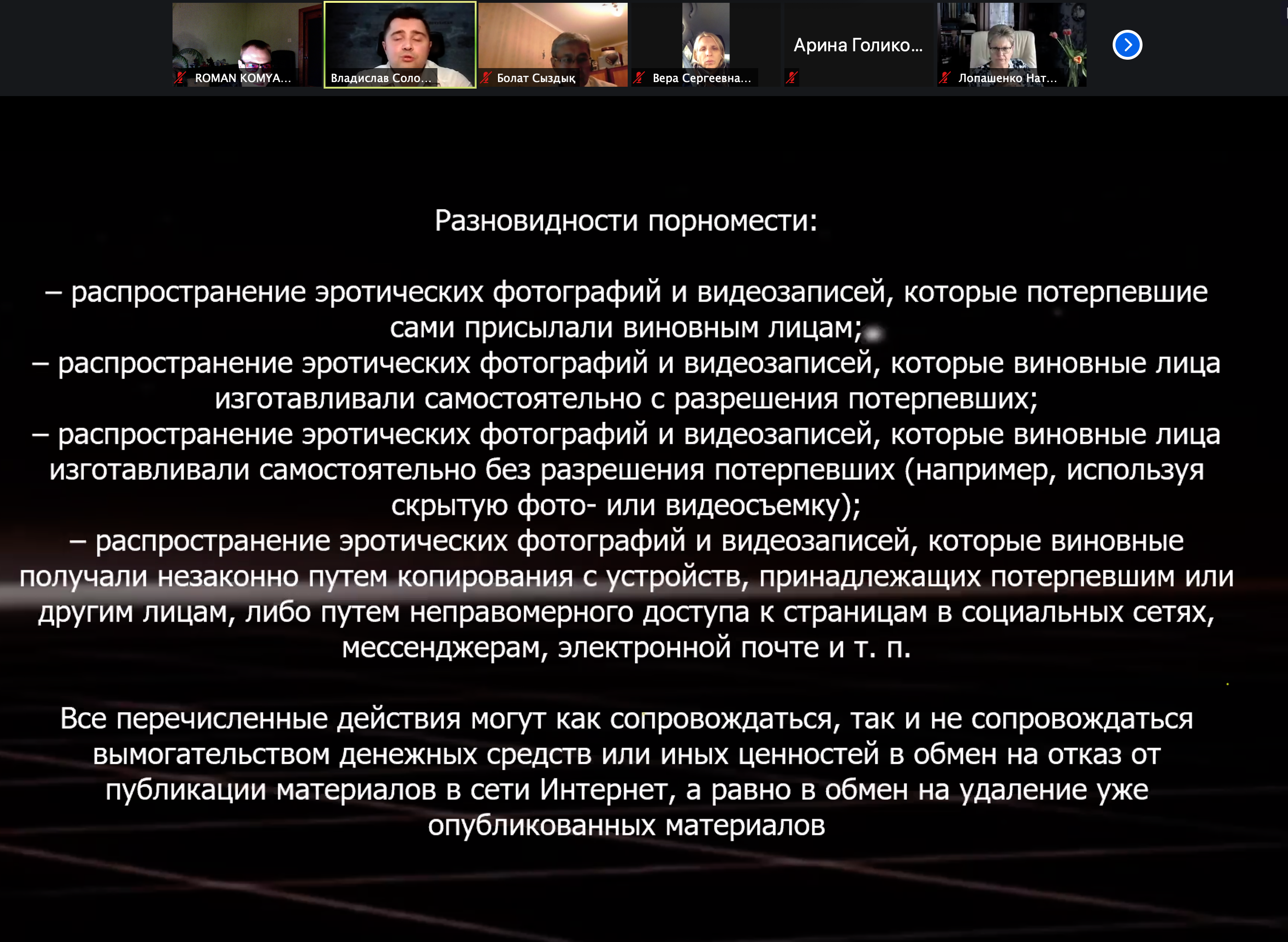 Снимок экрана 2020-10-22 в 16.34.44