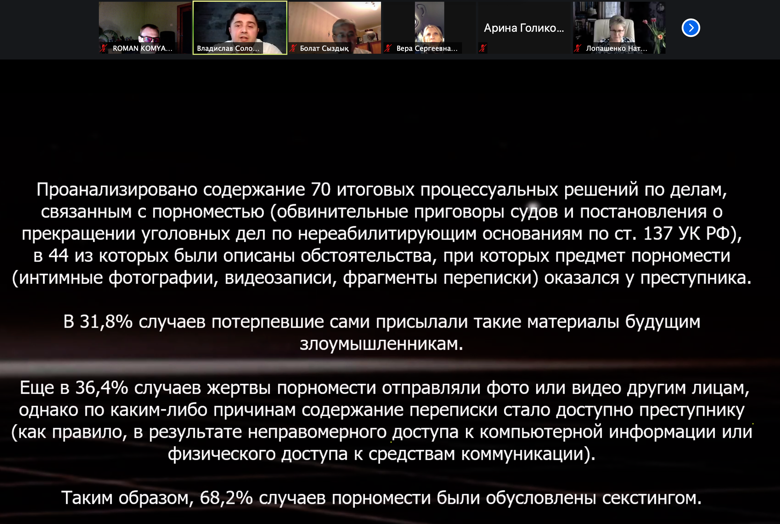 Снимок экрана 2020-10-22 в 16.36.16