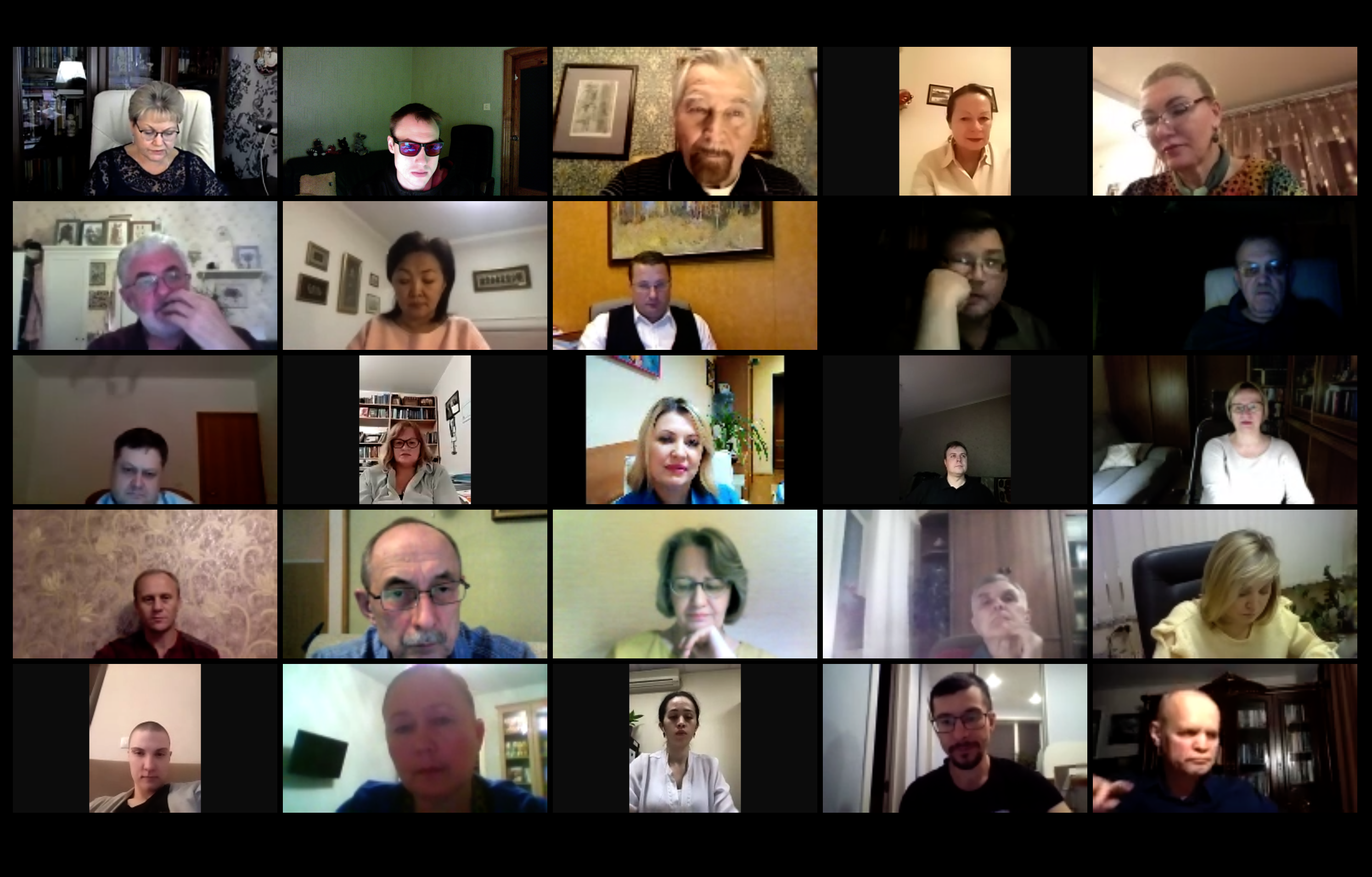 Снимок экрана 2020-11-19 в 17.12.33