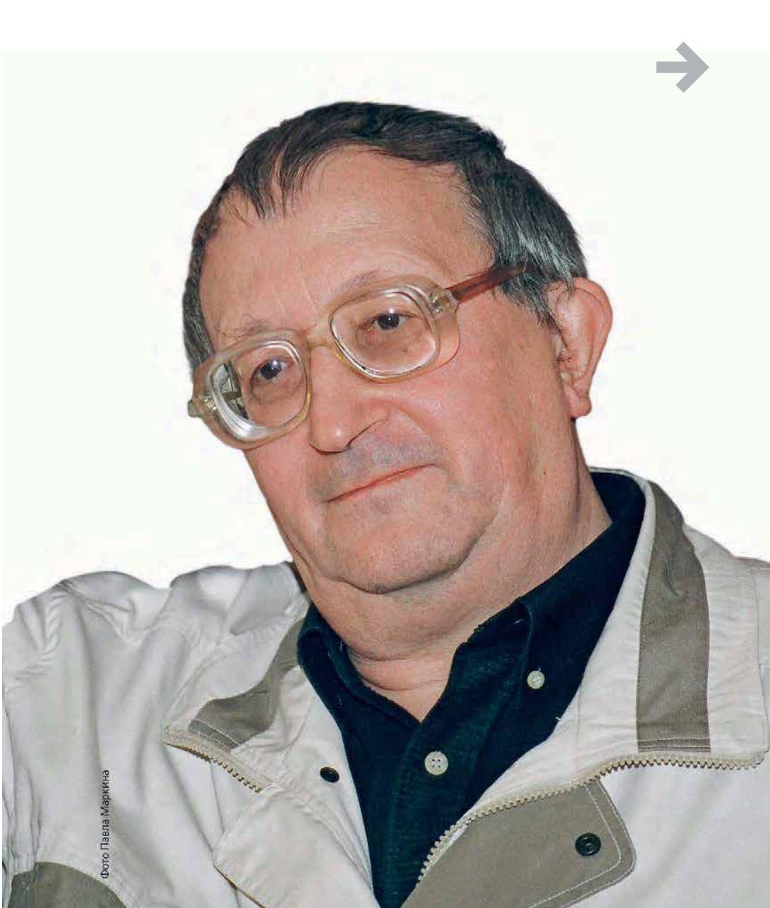 19 ноября Борис Стругацкий