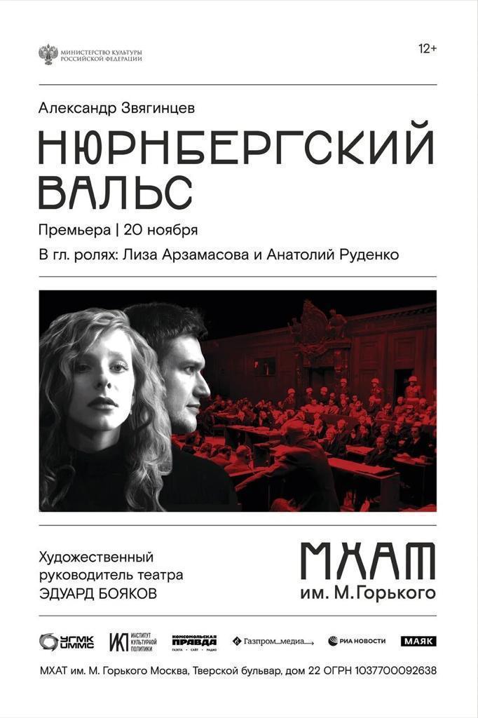 PHOTO-2020-11-19-14-02-42