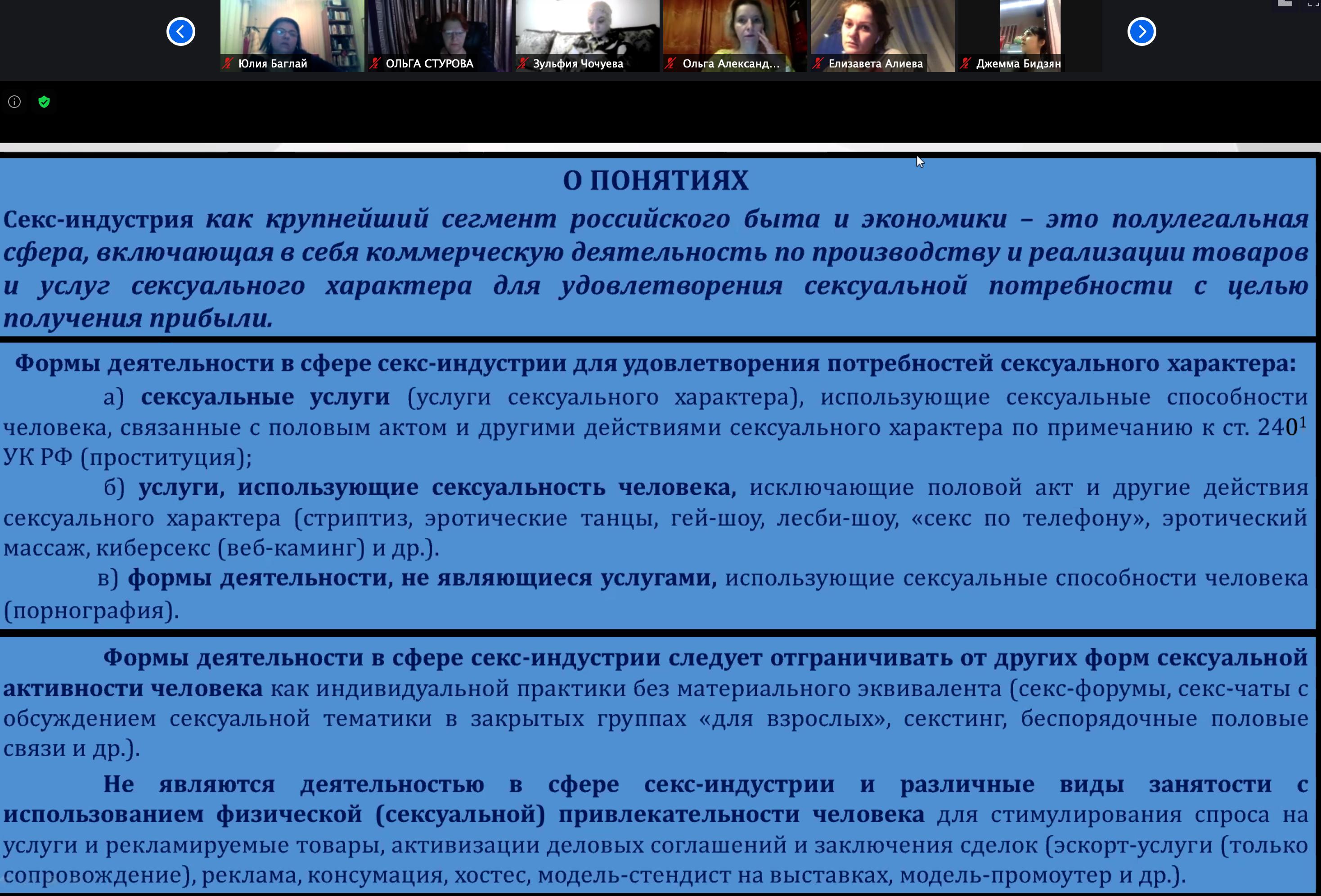 Снимок экрана 2020-12-23 в 17.36.46