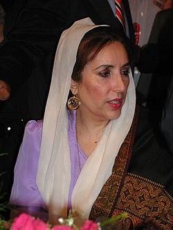 250px-Benazir_Bhutto
