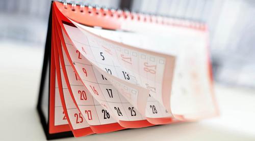 Календарь научных мероприятий