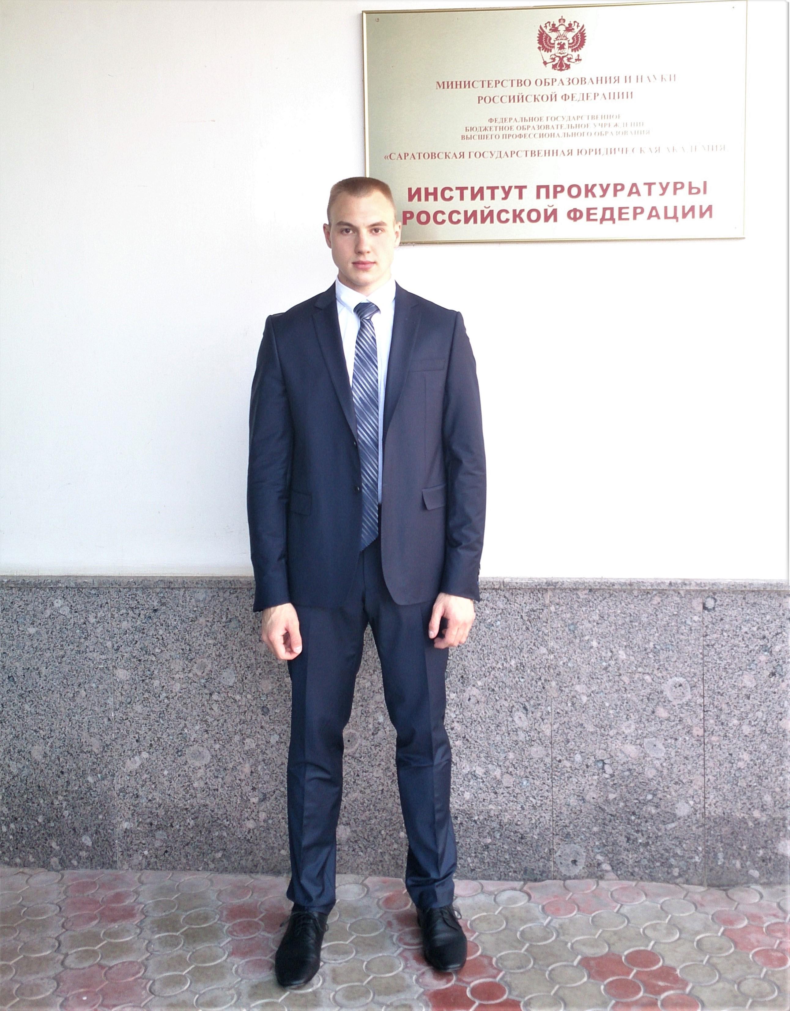 Роман Комягин, секретарь Саратовского филиала