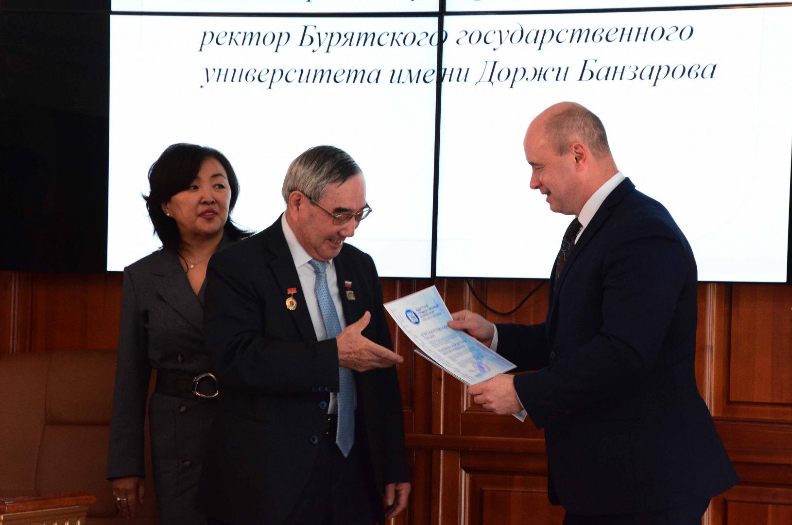 благодарность ветерану  прокуратуры проф. Будаеву К.А.